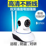 无线摄像头wifi远程监控器家用1080P智能高清夜视手机网络一体机