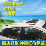 行李架改装加装升级铝合金黏贴专用旅行架车顶架免打孔卡宴款供4S