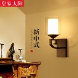 古典新中式壁灯 现代简约酒店过道走廊壁灯仿古客厅灯卧室床头灯