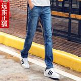 秋季男士日系弹力牛仔裤男小脚修身型破洞青少年男生裤子韩版潮流