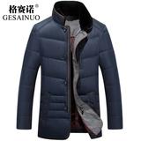 格赛诺男士羽绒服加厚短款中老年商务休闲冬季厚外套爸爸装棉衣
