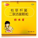 妈咪爱 枯草杆菌二联活菌颗粒30袋 儿童腹泻便秘消化不良