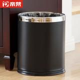 帝梵特惠双层垃圾桶收纳桶创意金属垃圾筒简约酒店客房家用10L