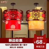 新中式吊灯仿古典羊皮灯单头走廊过道灯复古阳台吊灯餐厅玄关灯具