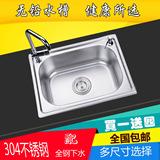 名荣水槽单槽厨房洗菜盆池加厚拉丝大单槽套餐 304不锈钢水盆单槽