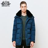 波司登2015新款正品冬装獭兔毛领中年加厚羽绒服男中长款B1501161