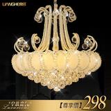 欧式水晶吊灯客厅吊灯简约卧室吊灯水晶灯餐厅吊灯具灯饰8041T