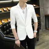 夏季青少年七分袖小西装男韩版潮男一粒扣修身薄款休闲夹克外套