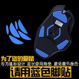 MG罗技G502/G402/G302/G602/G500s/G700s/G100S蓝色彩色鼠标脚贴