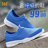 361度男鞋春季运动鞋夏2016新款 网面透气慢跑鞋361男超轻跑步鞋