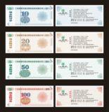 人民币代金券设计制作印刷/优惠券制作印刷/抵用券/现金券设计