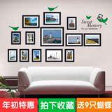 创意相框相片照片墙贴纸宿舍办公室墙壁布置房间装饰品贴画壁画