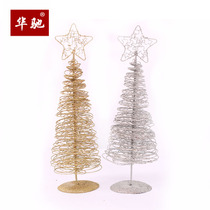 Huachi Christmas tree package Christmas decorations 32CM gold silver iron mini Christmas tree