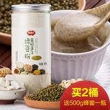 [买2桶送蜂蜜]福事多葛根莲子绿豆粉680g 熟五谷粗粮代早餐粉食品