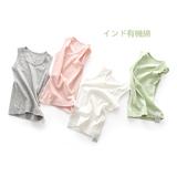 男童纯色针织镂空背心(印度有机棉) 儿童夏季薄款打底衫