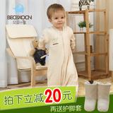 贝贝小象儿童有机彩棉婴儿睡袋分腿式宝宝防踢被婴幼儿春秋夏四季