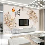 现代简约浮雕福满堂3d立体无缝壁纸客厅电视背景墙纸卧室大型壁画