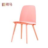 荷马 书呆椅子 设计师餐椅时尚北欧彩色休闲椅创意个性咖啡厅椅