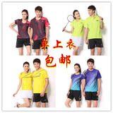 包邮运动单上衣 李宁速干料 短袖T恤 羽毛球服男女网球排球情侣款