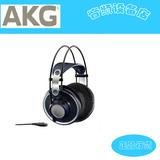 AKG/爱科技 K702监听耳机 头戴式耳机 监听耳机