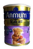 香港代购 港版安满满儿2段二段奶粉满儿6-12个月婴儿原装进口900g
