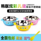 婴儿童餐具宝宝餐具碗不锈钢卡通保温碗辅食碗吃饭碗带盖防摔韩式