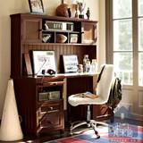 美式乡村电脑桌书桌书架定做书柜组合整体家具订制 桦木橡木家具
