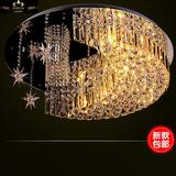 现代简约变色星星月亮水晶灯客厅吸顶灯儿童房灯餐厅卧室K9水晶灯