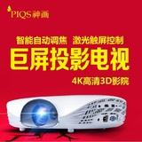 神画Y1K投影仪4k高清无屏电视led无线短焦微型3d智能家用投影机y1