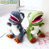 恐龙公仔暖手抱枕插手暖手捂毛绒玩具靠垫 儿童生日礼物女生男生