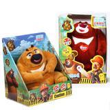 熊出没熊大熊二毛绒玩具会说话唱歌公仔音乐娃娃智能光头强包邮