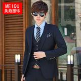 男士春季韩版修身西服三件套新郎伴郎结婚礼服商务休闲职业青年潮