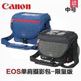 佳能原装 单肩包双肩包 相机包 760D 70D 7D2 6D 5D3 单反 摄影包