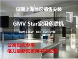 Gree/格力GMV-H112WL/A一拖四4.8匹变频家用中央空调包安装及辅材