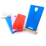 天语Nibiru火星一号H1手机套尼比鲁H1手机壳硅胶保护壳包邮