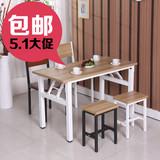 包邮简易折叠桌办公桌会议桌培训桌长条桌子家用折叠快餐桌电脑桌