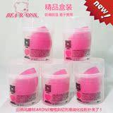 进口BEARONE非乳胶亲水性橄榄斜切海绵粉扑盒装斜面美妆蛋化妆棉