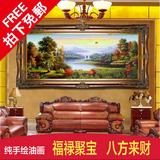壁画手绘风景油画别墅客厅欧式山水招财装饰画福禄聚宝盆三只小鹿