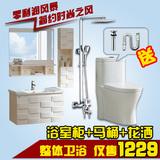 橡木实木浴室柜组合套餐非PVC挂墙式简约整体卫浴柜马桶花洒套装