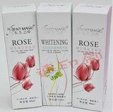 定做定制包装盒 化妆品包装盒 手工皂包装盒 纸盒订做 免费设计