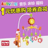 澳贝投影床铃摇铃0-1-3岁宝宝新生儿床头铃旋转音乐安抚婴儿玩具
