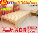 全国包邮实木床松木床榻榻米平板床成人儿童单人1.2双人床1.51.8