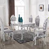 新古典欧式餐桌小户型长方桌实木雕花餐桌椅组合实木餐椅餐桌组合