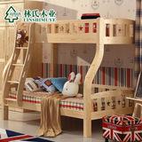 林氏木业儿童床男孩全实木床松木上下铺床高低床双层床子母床H-C1