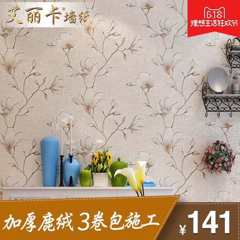 艾丽卡 现代中式鹿皮绒壁纸高档加厚3d立体水墨玉兰电视背景墙纸商品图片