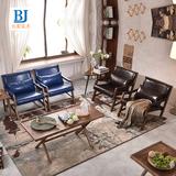 北欧实木单人沙发椅子简约现代茶几客厅休闲躺椅复古皮布艺阳台