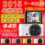 新春钜惠◢ Casio/卡西欧 EX-ZR3500 ZR3600/2000/1500/1200 神器