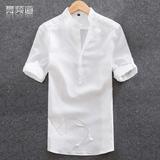 棉麻短袖衬衫男夏季韩版休闲亚麻立领七分袖男士五分中袖大码衬衣