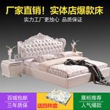 白色真皮皮床双人床1.8米简欧欧式太子牛皮储物软体软床皮艺床1.5