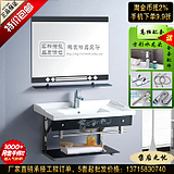 不锈钢支架盆钢化玻璃浴室柜洗脸盆洗手洗面盆组合卫浴洗漱盆台盆